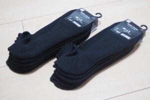 ミニマリストの靴下の色と数は?探す時間をなくすために靴下を制服化【毎日更新215】