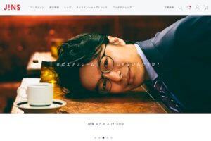 JINSのおすすめのメガネ:自分にあったメガネにカスタマイズ!【毎日更新356】