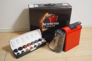 ネスプレッソコインプログラム:実質無料でレンタル&美味しいコーヒーを!【毎日更新346】