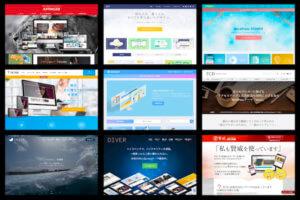 ブログにおすすめのワードプレス有料テーマ9選:プロのデザインを使え【毎日更新353】